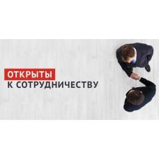 ✔ ИЩЕМ ПАРТНЕРОВ И ПРЕДСТАВИТЕЛЕЙ В РЕСПУБЛИКЕ КРЫМ!