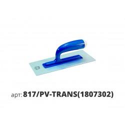 PAVAN кельма пластиковая прозрачная прямоугольная 817/PV-TRANS